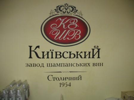 КЗШ-1